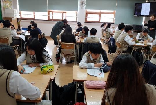 학습코칭 수업 장면